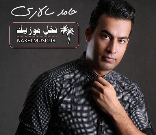 اجرای زنده جدید و بسیار زیبا و شنیدنی از حامد سالاری بصورت اسلو