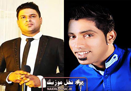 اجرای جدید و بسیار زیبا و شنیدنی از سعید میررستمی و رضا ملاحی بصورت حفله