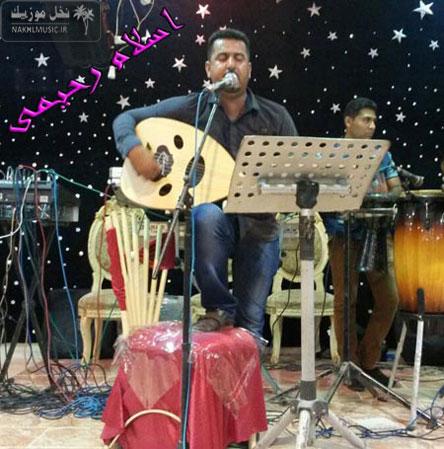 اجرای زنده جدید و بسیار زیبا و شنیدی از اسلام رحیمی بصورت حفله