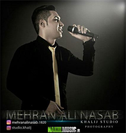 اجرای زنده جدید فارسی و بسیار زیبا و شنیدنی از مهران علی نسب بصورت حفله