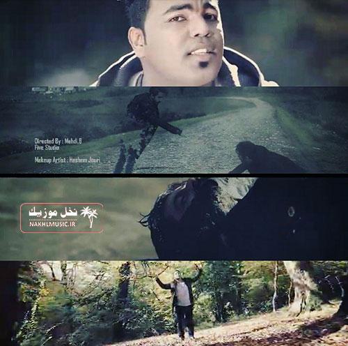 موزیک ویدیو جدید و بسیار زیبا و دیدنی از مجتبی تابدار بنام درد