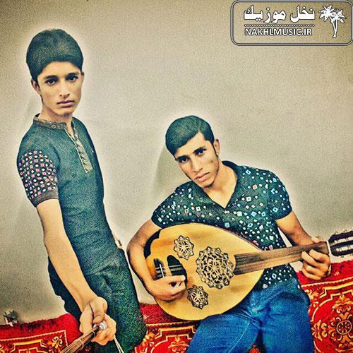 اجرای زنده جدید و بسیار زیبا و شنیدنی از فیصل و مروان اسماعیلی بصورت حفله