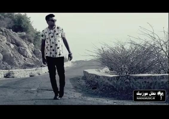 تیزر موزیک ویدئو جدید و بسیار زیبا و دیدنی از منصور فروبر بنام کوه گنو