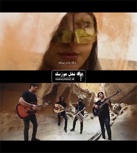 موزیک ویدیو و آهنگ جدید و بسیار زیبا و شیدنی از گروه مامبو بنام دگه شادم ناکنت