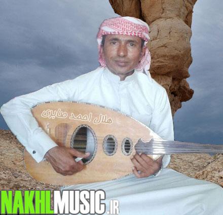 آهنگ جدید و بسیار زیبا و شنیدنی از هلال احمد بنام مشتاق دیدار