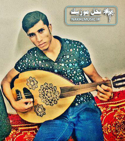 فیصل اسماعیلی - عاشق به صیادوم