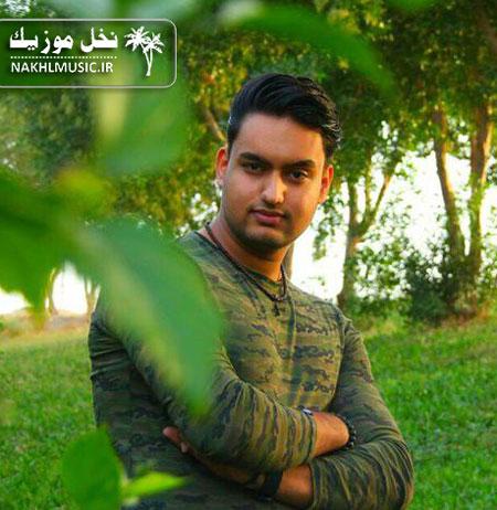 اجرای جدید و بسیار زیبا و شنیدنی از علی خرمی بصورت حفله
