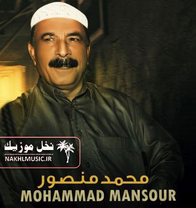 محمد منصور وزیری - آلبوم راه عشق