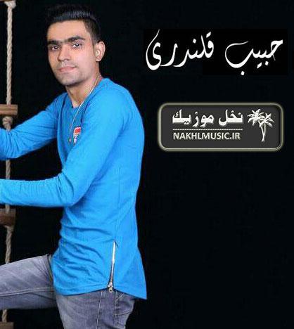 حبیب قلندری - سه حفله 2017