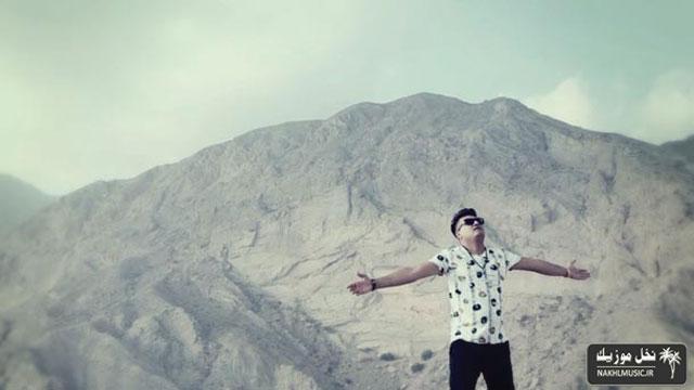 موزیک ویدئو جدید و بسیار زیبا و دیدنی از منصور فروبر بنام کوه گنو