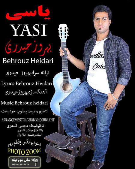 آهنگ جدید و بسیار زیبا و شنیدنی از بهروز حیدری بنام یاسی