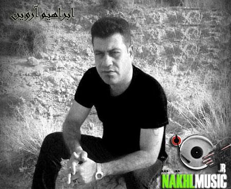ابراهیم آروین - حفله ایسین 2017