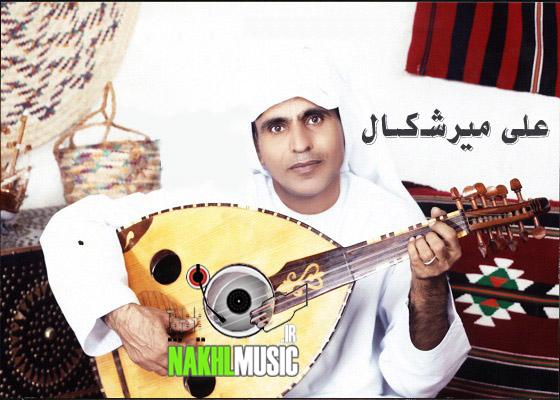 فول آرشیو علی میرشکال