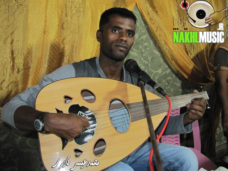 محمدعیسی قادری - حفله (اجرای زنده صوتی)