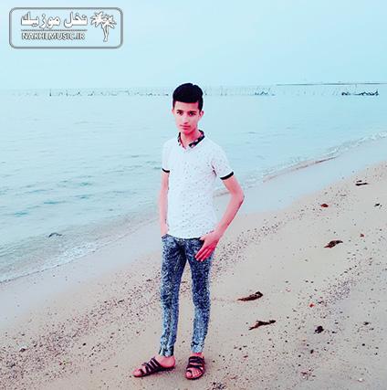 مروان اسماعیلی - قاصد
