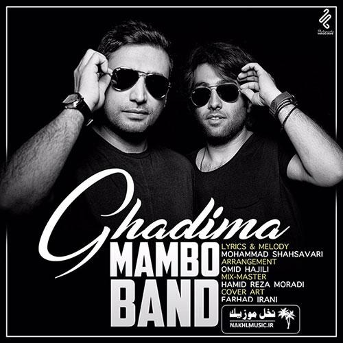 گروه مامبو - قدیمون