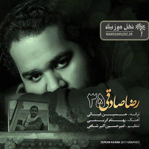 رضا صادقی - 35