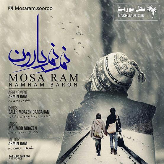 موسی رام - نم نم بارون
