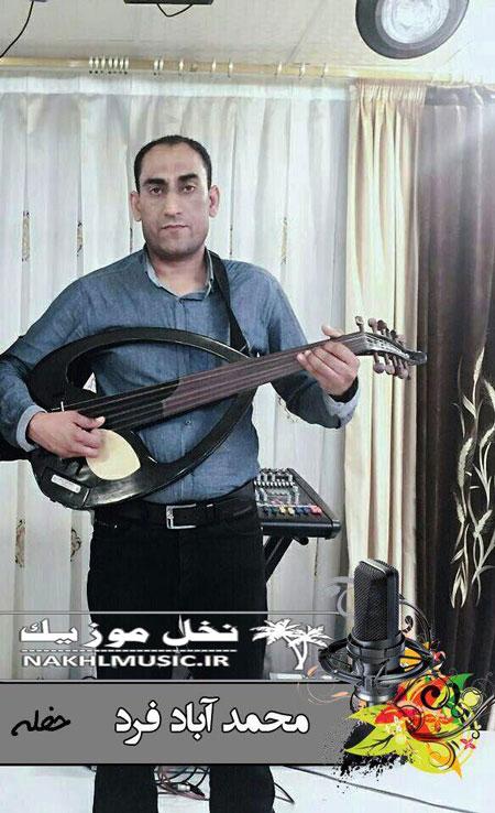 محمد آبادفرد - سه حفله 2018