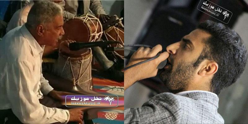 محمود لاری زاده و قنبر راستگو - حفله 2017