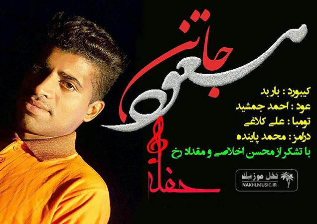 مسعود جاتن - حفله و اسلو 2017