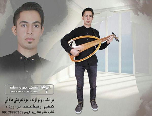 مرتضی صادقی - حفله 2018