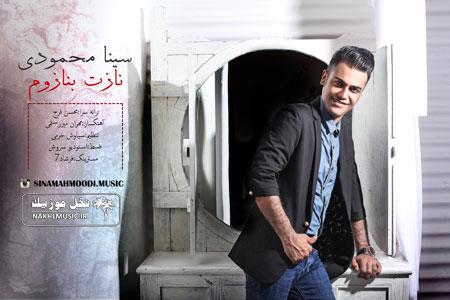 سینا محمودی - نازت بنازوم
