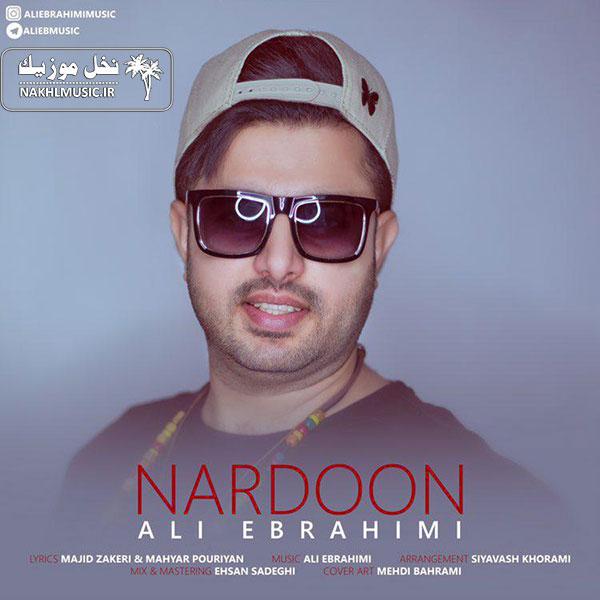 علی ابراهیمی - ناردون
