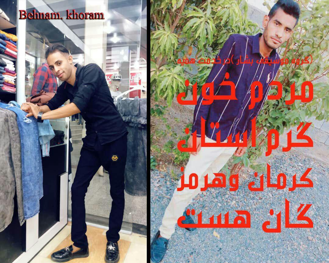 یونس بشارت و بهنام خرمی - حفله 2019