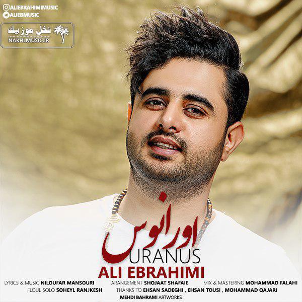 علی ابراهیمی - اورانوس